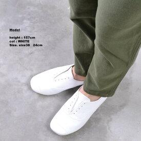 VOLARE ヴォラーレ レザーフラットシューズ スリッポン WING LEATHER ホワイト 送料無料 レディースファッション レザーシューズ 靴 WING-X 再入荷