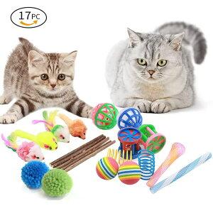 猫じゃらし 17点セット 猫用おもちゃ ねこじゃらし 猫 ねこ ネコ おもちゃ 釣り竿 猫用品 ペットグッズ 羽根 鈴 伸びる しなやか 運動不足解消 ペット用品