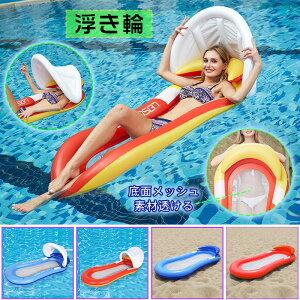 「約150*780cm!」水浮きベッド 水上ハンモック 浮き輪 フロート 大人用プール ウォーター ハンモック フローティング ベッド マット ボート 水遊び 海水浴 水遊び 暑さ対策 背もたれ付浮き輪