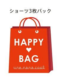 [Rakuten Fashion]【WEB限定】ショーツ3枚セット une nana cool ウンナナクール インナー/ナイトウェア ショーツ