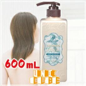 マリーンゲル ゲルボディクリーンEX 600ml 弱酸性アミノ酸ボディーシャンプー/天然洗浄成分配合/ゲルボディクリーンラシンシア マリーンゲル ゲルボディクリーンEX 600ml