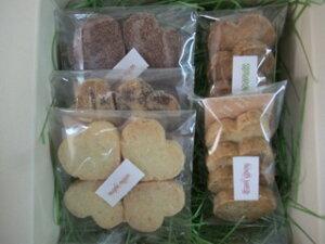 """【米粉 クッキー】【クッキー詰め合わせ】5袋入り(4種類/20枚入り)米粉 クッキー☆パティシエが作るおいしい""""ノンアレルギークッキー"""" アレルギーの方や妊娠中・授乳中の方、赤ちゃ"""