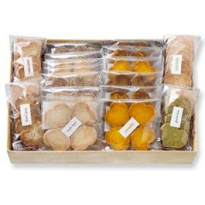 """【米粉 クッキー】【クッキー詰め合わせ】16袋入り(4種類 /64枚入り)パティシエが作るおいしい""""ノンアレルギークッキー"""" アレルギーの方や妊娠中の方、授乳中の方、赤ちゃんのはじめ"""