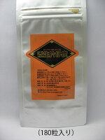 肝臓養生片仔廣(へんしこう)250mg×180粒簡易包装