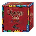 ウボンゴ 3D ボードゲーム Kosmos 690847