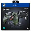 Nacon Revolution Unlimited Pro Controller ナコン レボリューション アンリミテッド プロ コントローラー PS4 グリ…