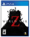 【新品 在庫あり】World War Z ワールドウォーZ PS4 北米版