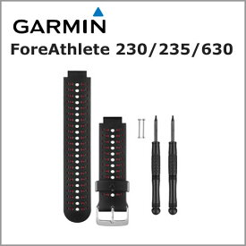 GARMIN ガーミン ForeAthlete 230J/235J/630J/735XTJ ベルト交換キット ブラック/マルサラレッド