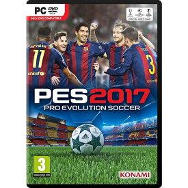 【取り寄せ】Pro Evolution Soccer (PES) 2017 (English/Arabic Box - Only works in Middle East) PC 輸入版