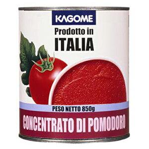 業務用 トマトペースト イタリア産 850g カゴメ