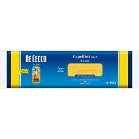 ディ・チェコ No.9 カペッリーニ/カッペリーニ 太さ0.9mm 標準ゆで時間2分 500g イタリア産 セモリナパスタ Capellini n° 9 DeCecco ディチェコ