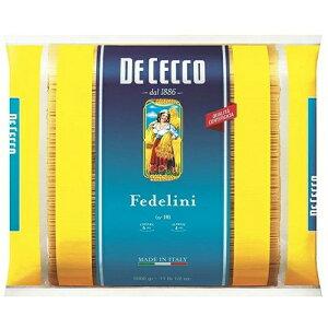 【送料無料】ディ・チェコ No.10 フェデリーニ 太さ1.4mm 標準ゆで時間6分 5kg/5000g イタリア産 セモリナパスタ Fedelini n° 10 DeCecco ディチェコ 業務用 プロ向け