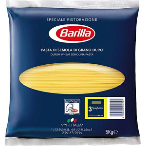 【送料無料】バリラ スパゲッティNo.3(1.4mm) 容量:5000g/5kg イタリア産 セモリナパスタ Spaghettini n. 3 Barilla ロングパスタ 非常用食品 大容量