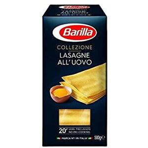バリラ ラザニア 容量:500g イタリア産 セモリナパスタ Lasagne all'uovo/Lasagna all'uovo Barilla 非常用食品