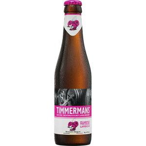 ティママン フランボワーズ 250ml 4.0% ビン・瓶 ベルギー 発泡酒(ランビックビール)
