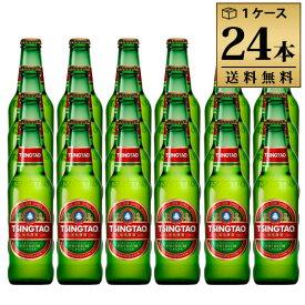 青島ビール (チンタオビール) 330ml 4.7% 小瓶 1ケース 24本セット 中国ビール 送料無料