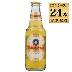 青島ビール(チンタオビール) プレミアム 296ml 4.5% ビン・瓶 中国 ビール 1ケース 24本セット 送料無料