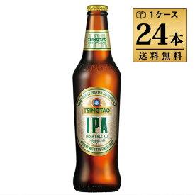 青島ビール(チンタオビール) IPA(インディアペールエール) 330ml 6.2% ビン・瓶 中国 ビール 1ケース 24本セット 送料無料