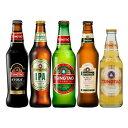青島ビール5種類飲み比べセット 5本セット 送料無料 あす楽 小瓶 プレミアム スタウト(黒ビール) ウィート IPA(イ…