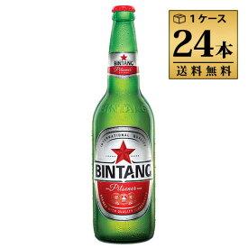 ビンタン(BINTANG)ビール 330ml 瓶 1ケース 24本セット インドネシアビール 送料無料 輸入ビール 海外ビール