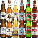 【送料無料】アジア・ヨーロッパ・アメリカ世界の瓶ビール6種類×各種2本飲み比べ12本セット※離島など別途追加送料エ…