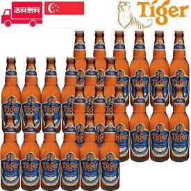 タイガービール/Tiger Gold Medal Beer 24本/ビン・瓶 シンガポール ビール 330ml 5.0% 24本セット 1箱 業務用 飲食店におすすめ プロ向け 送料無料※別途送料北海道・九州330円、沖縄770円※
