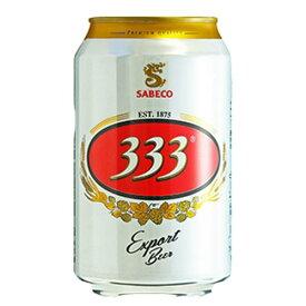 333 (バーバーバー)330ml 5.5% 缶 ベトナム ビール