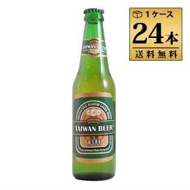 台湾ビール金牌 330ml 5.0% ビン・瓶 台湾 ビール 1ケース 24本セット 送料無料