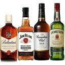【送料無料】すべて正規品!ウイスキー入門飲み比べセット ジムビーム 700ml/バランタイン 700ml 40度/ジェムソン 700…