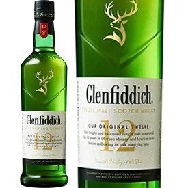グレンフィディック 12年 スペシャルリザーブ/Glenfiddich ビン・瓶 スコットランド 700ml 40.0% スコッチウイスキー ハイボールにおすすめ