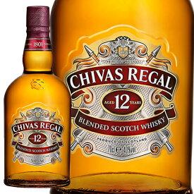 【正規品】シーバスリーガル 12年/CHIVAS REGAL ビン・瓶 スコットランド 700ml 40.0% スコッチウイスキー ハイボールにおすすめ