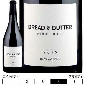 ブレッド & バター[2018]ピノ・ノワール 赤 750ml Pinot Noir[Bread & Butter Wines]アメリカ カリフォルニアワイン 赤ワイン
