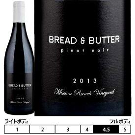 ブレッド & バター[2013]ピノ・ノワール MV 赤 750ml Pinot Noir MV[Bread & Butter Wines] アメリカ カリフォルニアワイン 赤ワイン