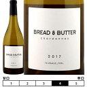 【送料無料】ブレッド & バター[2018]シャルドネ 白 750ml×12本セット 1箱 Chardonnay[Bread & Butter Wines] アメリ…