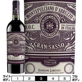 モンテプルチアーノ・ダブルッツォ[2018]グラン・サッソ 赤 750ml Montepulciano d'Abruzzo[Gran Sasso] イタリア アブルッツォ 赤ワイン