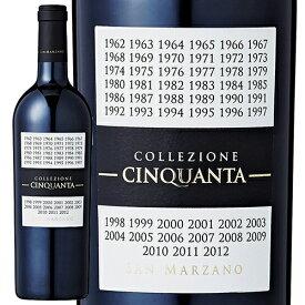 コレッツィオーネ・チンクアンタ +3[N/V]サン・マルツァーノ 赤 750ml San Marzano vini S.p.A. Collezione 50 イタリア プーリア サレント 赤ワイン