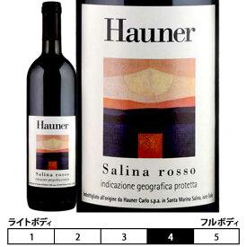 サリーナ・ロッソ[2016]ハウナー 赤 750ml HAUNER[SALINA ROSSO] イタリア シチリア 赤ワイン