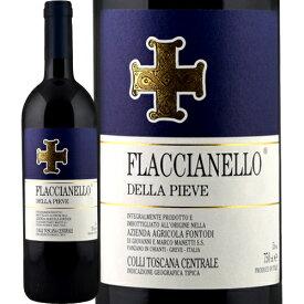 フラッチャネッロ・デッラ・ピエ−ヴェ[2015]フォントディ 赤 750ml Fontodi[Flaccianello della Pieve I.G.T] イタリア トスカーナ 赤ワイン