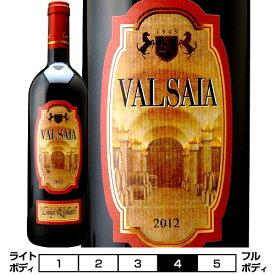 ヴァルサイア[2016]ルイジ リゲッティ 赤 750ml Luigi Righetti[Valsaia] イタリア ヴェネト ヴェネツィア 赤ワイン