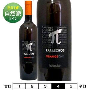 オレンジ・ワン[2018]パラスコス 白 750ml PARASCHOS[ORANGE ONE] イタリア フリウリ ベネチア ジュリア 白ワイン
