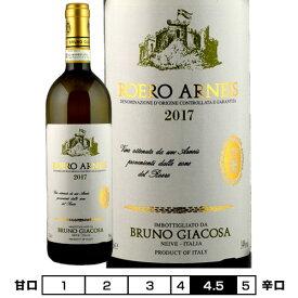 ロエロ アルネイス[2018]ブルーノ・ジャコーザ 白 750ml Casa Vinicola Bruno Giacosa[Roero Arneis] イタリア ピエモンテ 白ワイン