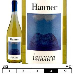 イアンクーラ[2019]ハウナー 白 750ml HAUNER[IANCURA]イタリア シチリア 白ワイン