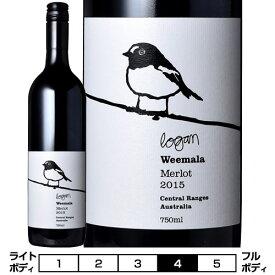 ウィマーラ メルロー[2017]ローガン ワインズ 赤 750ml Logan Wines[Weemala Merlot] オーストラリア ニュー・サウス・ウェールズ 赤ワイン
