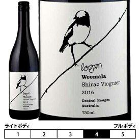 ウィマーラ シラーズ/ヴィオニエ[2016]ローガン ワインズ 赤 750ml Logan Wines[Weemala Shiraz Viognier] オーストラリア ニュー・サウス・ウェールズ 赤ワイン