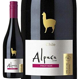 サンタ・ヘレナ・アルパカ・ピノ・ノワール 2019年 SANTA HELENA ALPACA PINOT NOIR 赤 750ml チリ 赤ワイン セントラル・ヴァレー