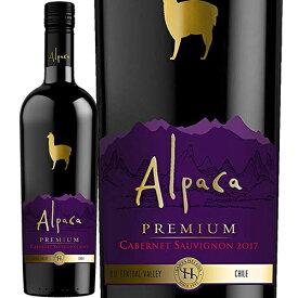 サンタ・ヘレナ・アルパカ・プレミアム・カベルネ・ソーヴィニヨン 2017年 SANTA HELENA ALPACA PREMIUM CABERNET SAUVIGNON 赤 750ml チリ 赤ワイン セントラル・ヴァレー