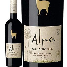 サンタ・ヘレナ・アルパカ・オーガニック・レッド 2018年 SANTA HELENA ALPACA ORGANIC RED 赤 750ml チリ 赤ワイン セントラル・ヴァレー