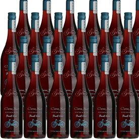 【送料無料】冷やして美味しい赤ワイン コノスル ピノ・ノワール ビシクレタ クールレッド 24本セット/2箱ヴィーニャ・コノスル 赤 750ml Vina Cono Sur[Cono Sur Pinot Noir Bicicleta Cool Red] チリ 赤ワイン