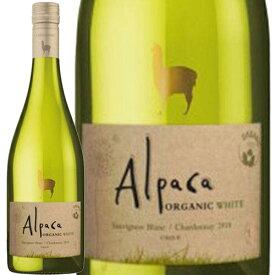 サンタ・ヘレナ・アルパカ・オーガニック・ホワイト 2018年 SANTA HELENA ALPACA ORGANIC WHITE 白 750ml チリ 白ワイン セントラル・ヴァレー