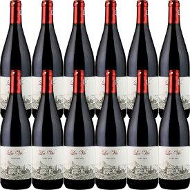 【送料無料】12本セット/1箱 ラ・ヴィ・ピノ・ノワール[2018]ドメーニレ・サハティーニ 赤 750ml Domeniile Sahateni [La Vie Pinot Noir] ルーマニア ムンテア 赤ワイン ワインセット 業務用